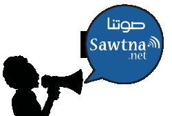 Sawtna_logo-EN_250px.fw_